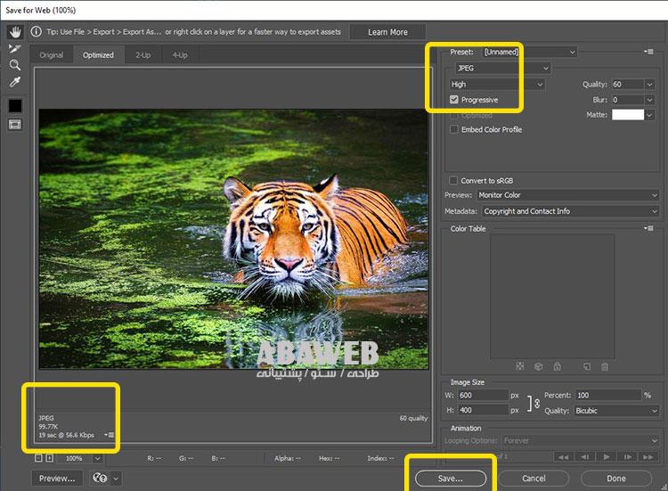 کاهش حجم عکس و ذخیره تصویر نهایی